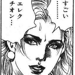 2351 - (株)ASJ すごい…