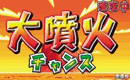 2351 - (株)ASJ (# ゚Д゚)むむ…