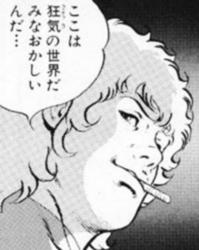 2351 - (株)ASJ お、新入りか?  挨拶が無いの〜