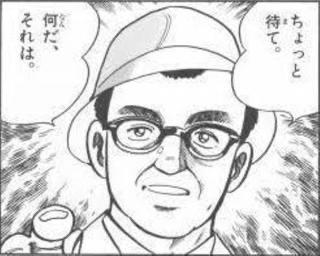 2351 - (株)ASJ ん?