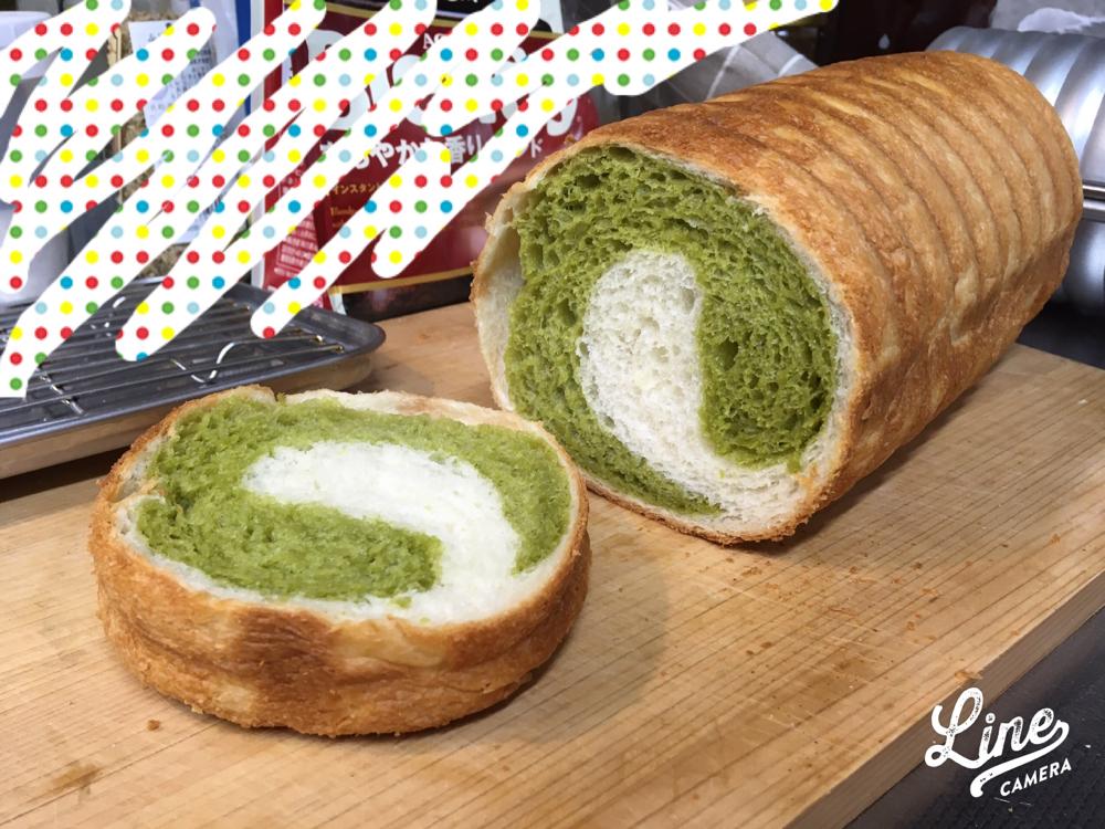 3359 - (株)cotta 今日もチョビ上げでじっくり成長希望☆ 明日のCM待ち遠しいなぁ、、☆  「抹茶のぐるぐるパン」