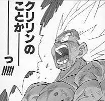 3663 - アートスパークホールディングス(株) ハゲ??  クリリンのことかぁーーーー!!!