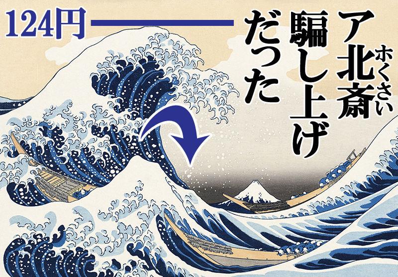 株式投資 企業情報メモ-001 FGI編 高値124円 終値118円