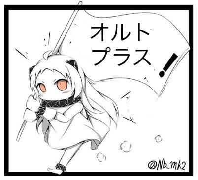 3672 - (株)オルトプラス どれも知らな〜〜い〜〜