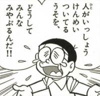 2315 - (株)カイカ ぐぬぬぅ🙈🍌
