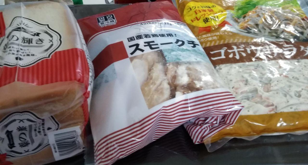 3038 - (株)神戸物産 これでサンドイッチしても 美味しいという最新情報です✨  わても昨日、牛肉買うたから また肉吸い作ろ