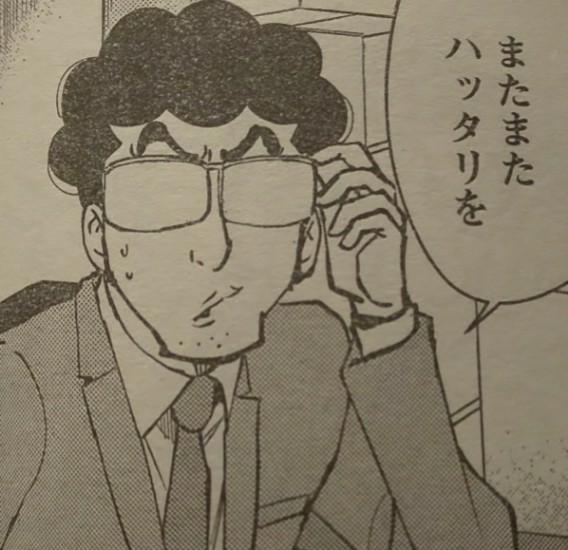 3121 - マーチャント・バンカーズ(株) 閑散としてるね~!  何かデカイ材料がないと動かないだろう!
