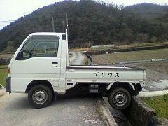 4565 - そーせいグループ(株) (^O^)夢さんの車は!  プリウスだよんWWW