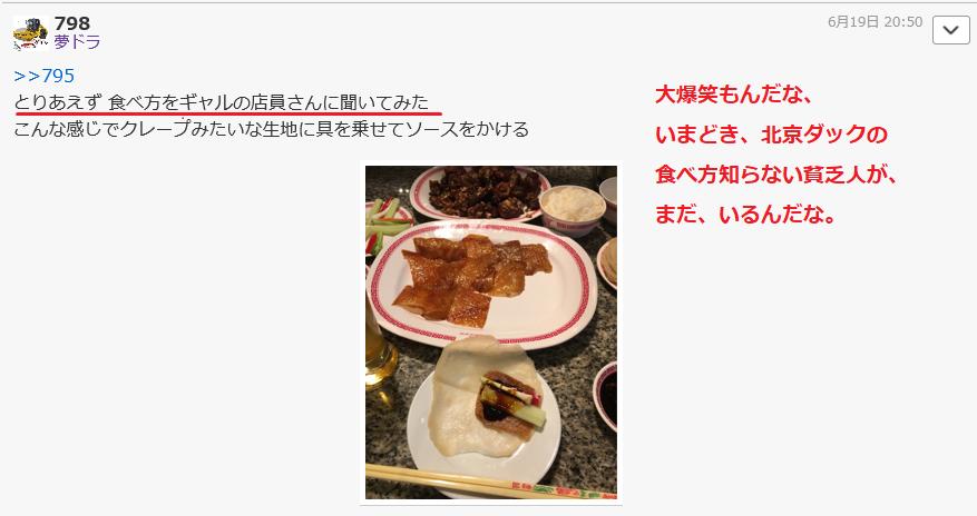 4565 - そーせいグループ(株) アッフォー寿司屋よ、  増資にビビッテル投資家は、こんなところに来るんじゃねーよ。  自ら、貧乏投資