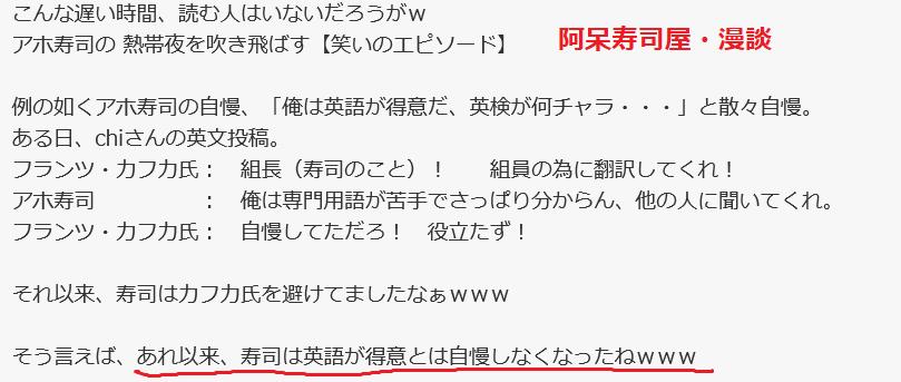4565 - そーせいグループ(株) アッフォー寿司屋よ、  専門用語も理解できない、パイプラインの良否判断できない、  阿呆投資家が、増