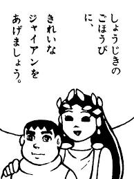 4241 - (株)アテクト タ、タカシィ...