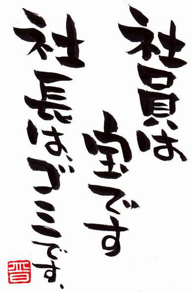 5301 - 東海カーボン(株) 日経の上昇にも微動だにしない💩株。