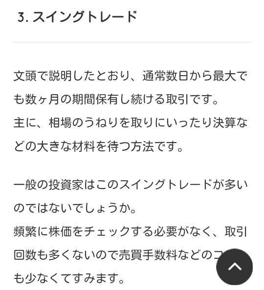 2702 - 日本マクドナルドホールディングス(株) > 悪いなw おいらスイングしまくって >  > 買い単価 2000円わっとるw