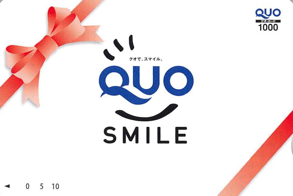 1430 - ファーストコーポレーション(株) 【 株主優待 到着 】(100株) 1,000円クオカード ※図柄はオリジナルから、SMILEに変更