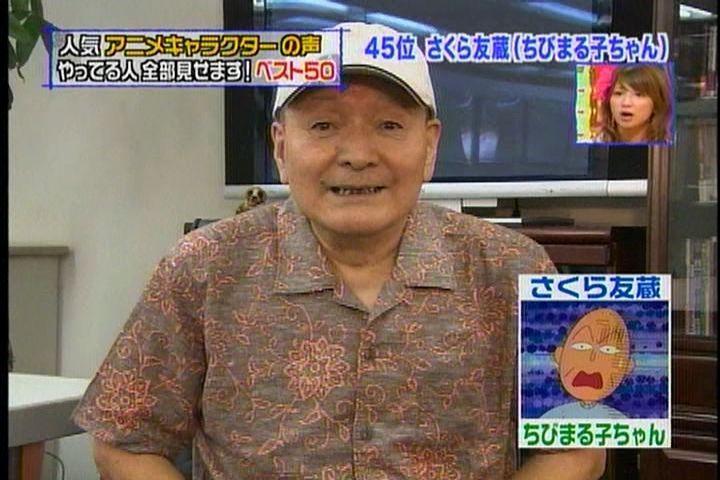 No.59877 22.青野武さん2代目… ...