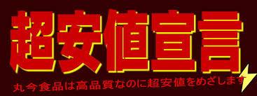 4819 - (株)デジタルガレージ      No.1070  明日の無料砲仕、新規買い~の(我我)   ▼▼武ネ申JS佐藤▼▼   ★