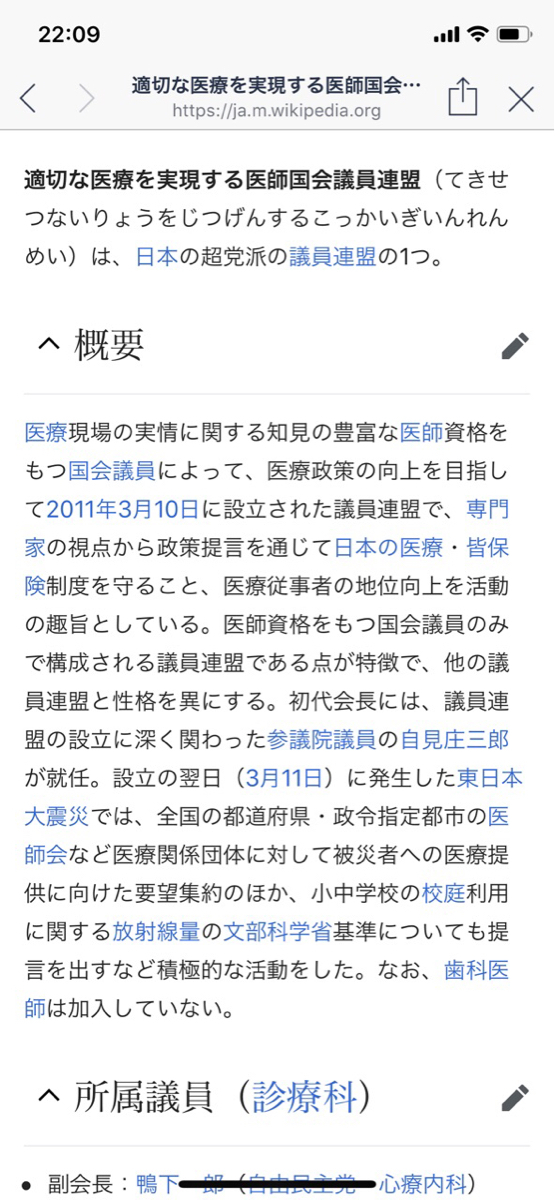 7612 - (株)Nuts !!! https://ja.wikipedia.org/wiki/%E9%98%BF%E9%83%