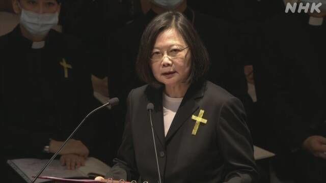 証券会社の注目記事はどうか 台湾 李登輝元総統の告別式 功績しのぶ  2020年9月19日 12時08分  台湾の民主化に尽力し