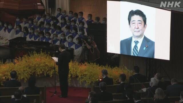 証券会社の注目記事はどうか 李元総統告別式 米高官訪問に反発の中国 軍用機を台湾周辺に  2020年9月19日 19時35分