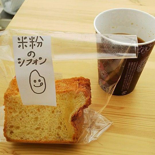 九十九里くるくるパーティー☆ > おじいちゃん、ここ‼(^3^)/ > お茶、ちょうだいΨ( ̄∇ ̄