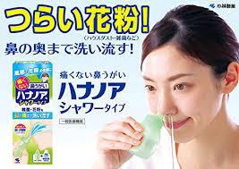 株価の文句は己に言え! 甜茶も良いとか流行った時期もありましたね。 電車の広告でこれが貼られてるのに驚いた記憶も数年前。