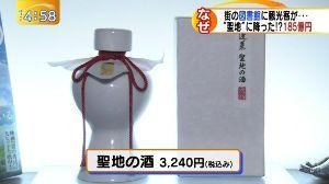 7625 - (株)グローバルダイニング > 2002年2月に東京都内で開催された小泉・ブッシュによる日米首脳会談の際に会食で使用された