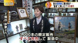 7625 - (株)グローバルダイニング 制服作ったらこんな感じで売れるかな?