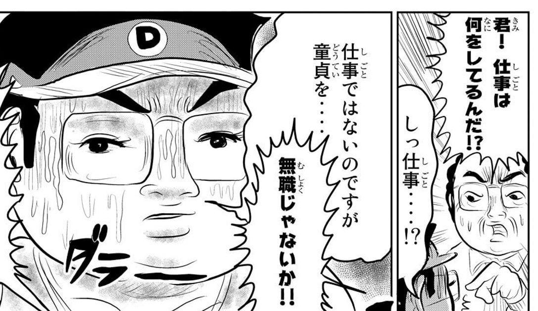3996 - サインポスト(株) アニキ、、