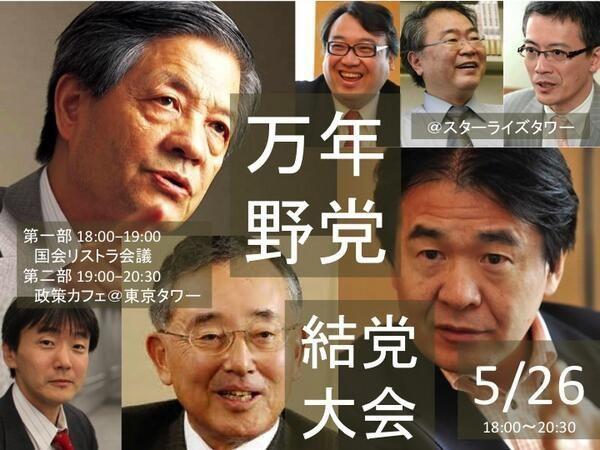 9413 - (株)テレビ東京ホールディングス 竹中平蔵、日経プラス10サタデーという番組にも出てました。  二度寝したので最初の方しか見てませんが
