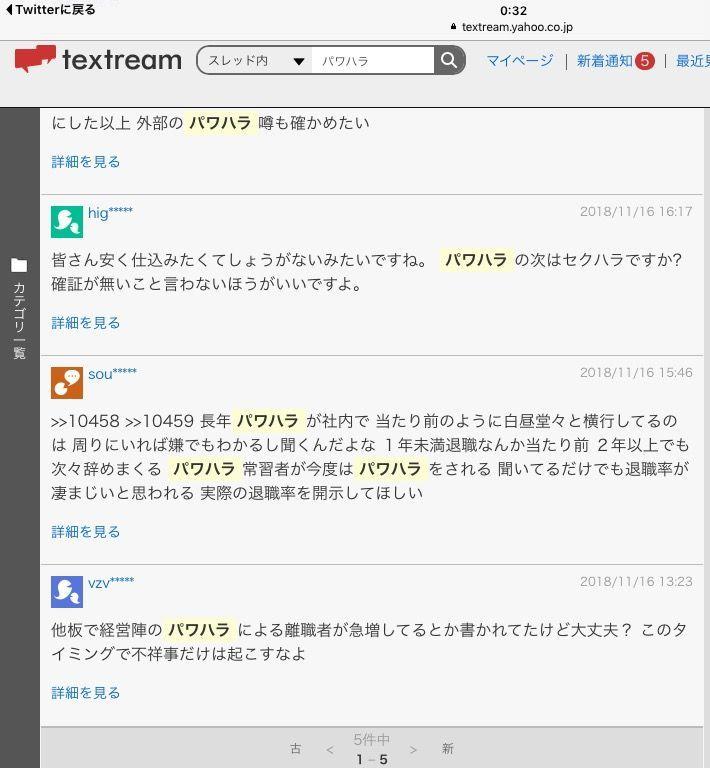 3902 - メディカル・データ・ビジョン(株) 投稿した本文は Yahoo!板のバイト管理人に非表示設定された故,引用先 13を要クリック^_^