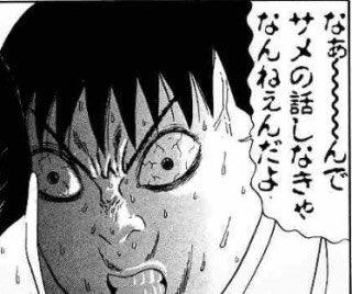 3793 - (株)ドリコム  >ハンマーヘッド