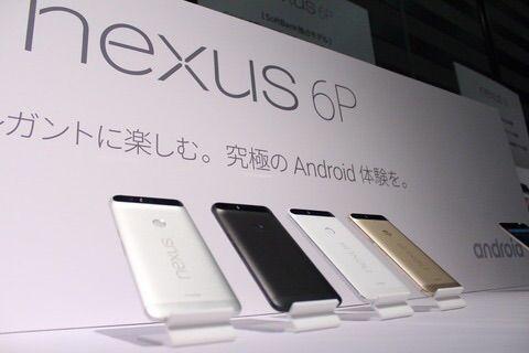 3782 - (株)ディー・ディー・エス ≫Googleブランドの指紋センサー搭載のハイエンドスマホ「Nexus 6P」を写真と動画でチェック