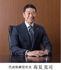 1879 - 新日本建設(株) 新日本建設の高見社長は、金綱一男会長のお嬢様のお息子様、新日本建設の社長を継ぐべく、金綱家に迎えられ