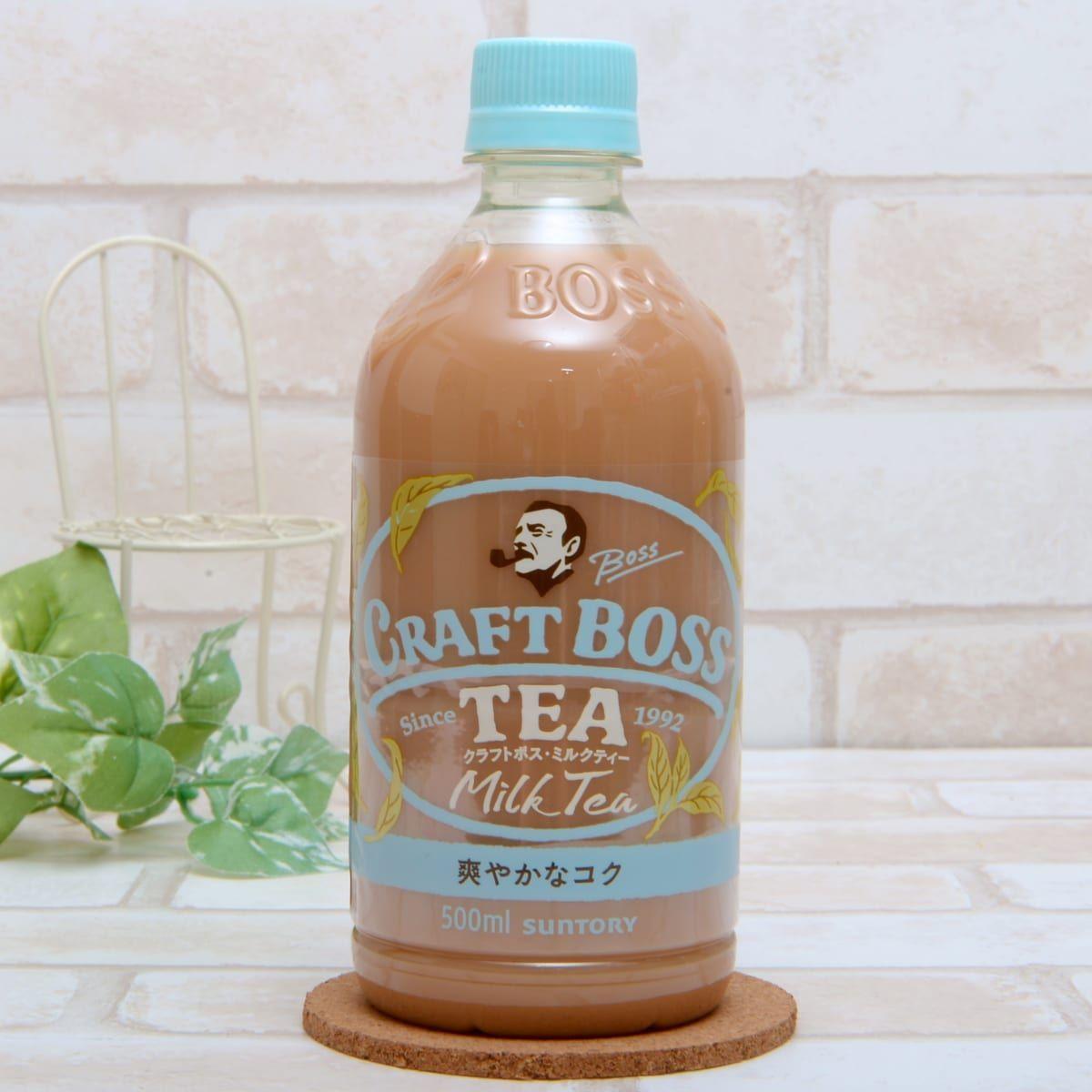 5204 - 石塚硝子(株) 7月2日に新製品発売 もう飲みました? どんどん新製品が発売されますね   「クラフトボス」から紅茶