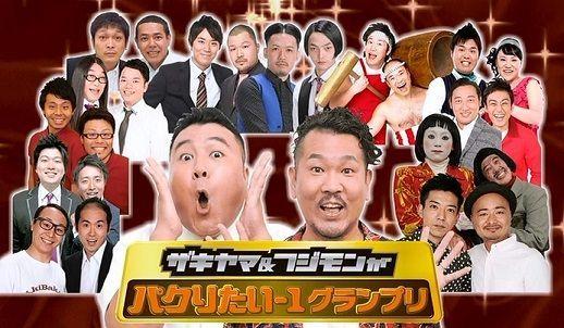 8783 - GFA(株) きてまちゅ♪www(爆)