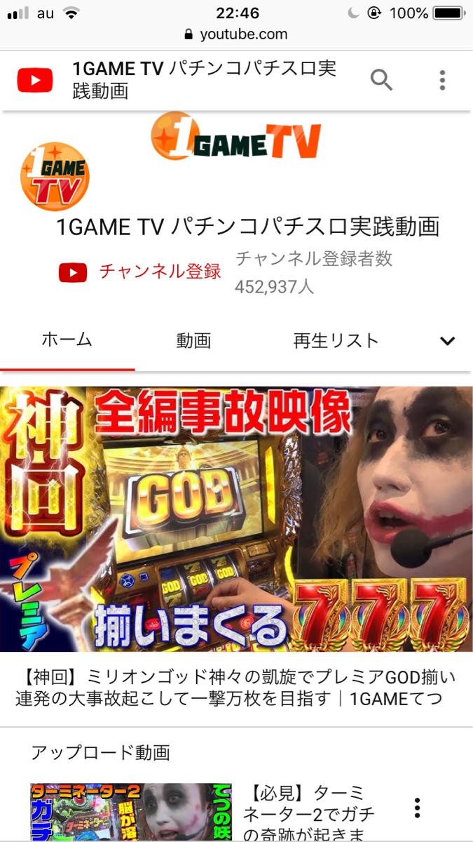 8518 - 日本アジア投資(株) 1ゲームてつ知らない人へ貼っときます。  これ537万回生です。