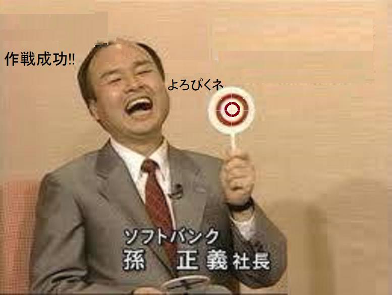 3387 - (株)クリエイト・レストランツ・ホールディングス キタ――(゚∀゚)――!!