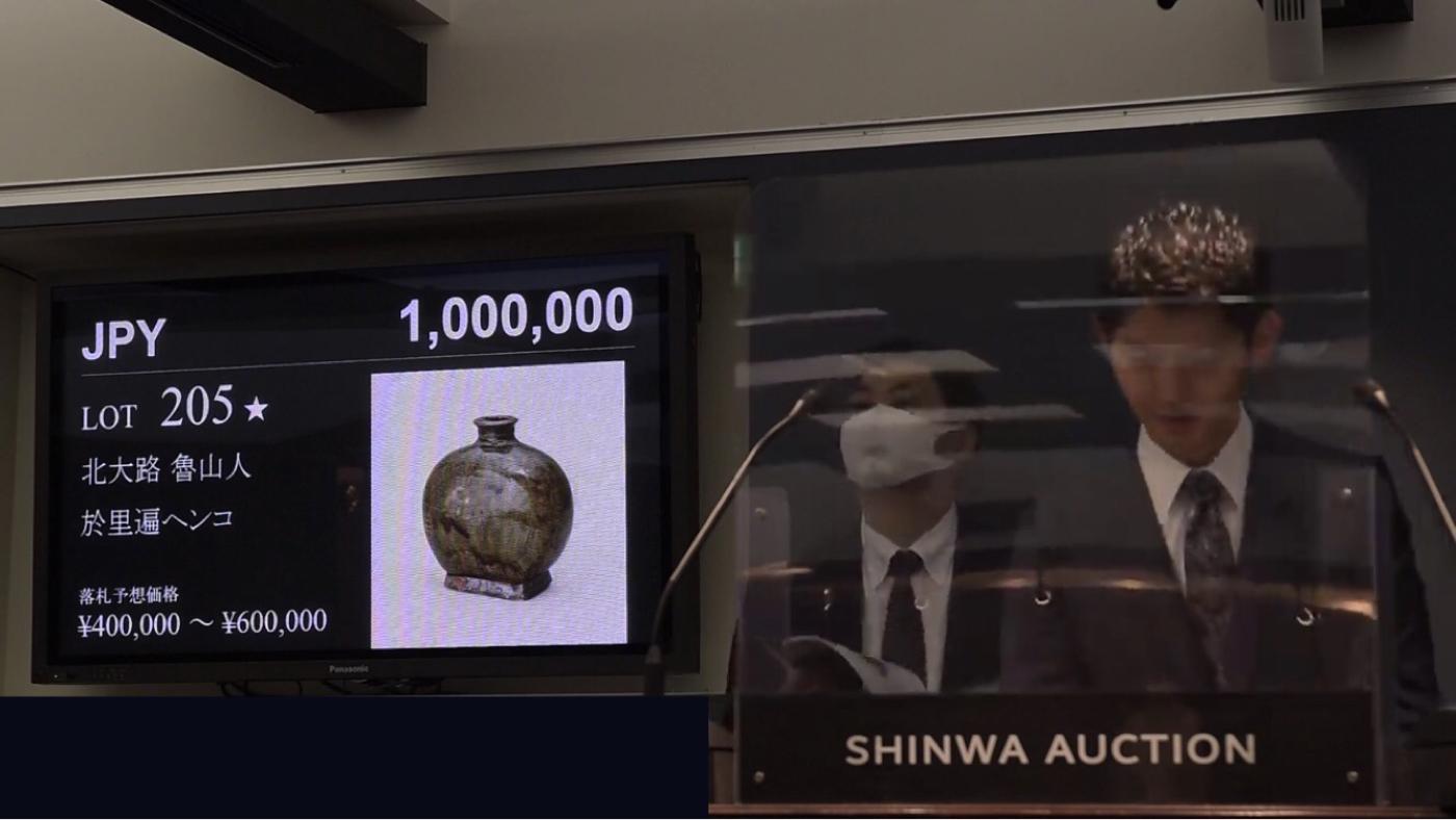 2437 - Shinwa Wise Holdings(株) ライブ見てますが、割と相場価格かなり高く落札されてますね。本業も期待できそう。 株価は500より上は