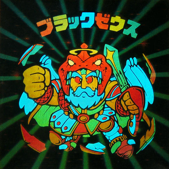 3396 - (株)フェリシモ フフ😃💨