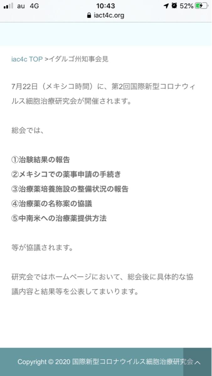2191 - テラ(株) みんなおめでとう㊗️㊗️🎊🎉🎊㊗️