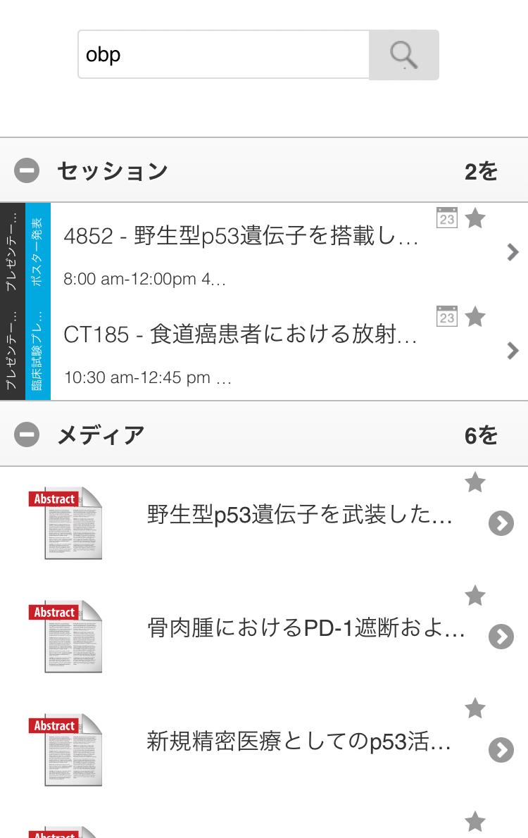 4588 - オンコリスバイオファーマ(株) (^ω^)