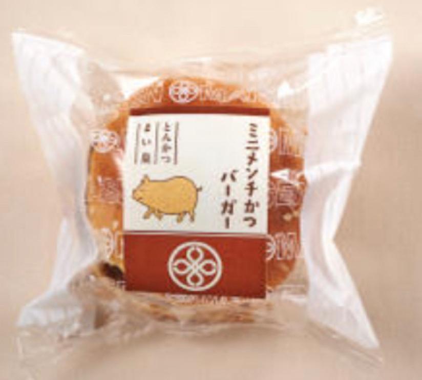 4588 - オンコリスバイオファーマ(株) これ、売り豚をこんがり揚げますよっていう…  いやまさかな