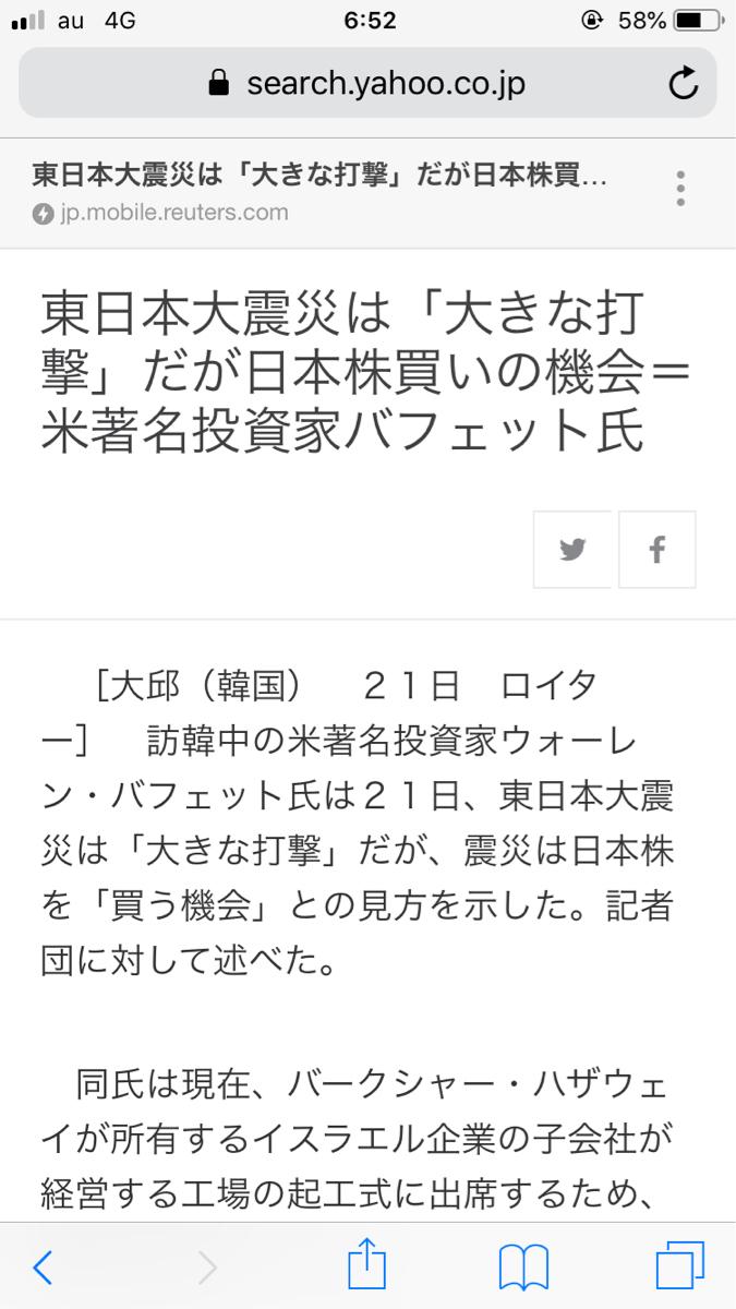 4588 - オンコリスバイオファーマ(株) これ