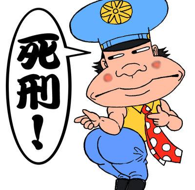 4588 - オンコリスバイオファーマ(株) >>>ここを3000円で買ったのか? バイオベンチャーの初期値などご祝儀相場、ご愁