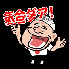 2929 - (株)ファーマフーズ 株を売ったり買ったりする理由って、その当人になってみないと分からない。株は売るにしろ買うにしろ、完全