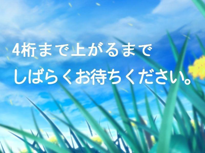 4594 - ブライトパス・バイオ(株) !!過激派タイーーム!!  恒例のを出しておきまさぁーーー きたーーーーーーーーーーーね!!