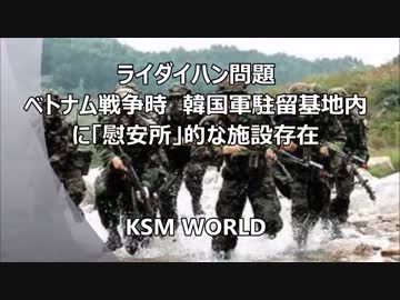 ^KS11 - 韓国 総合 ライダイハン問題😡