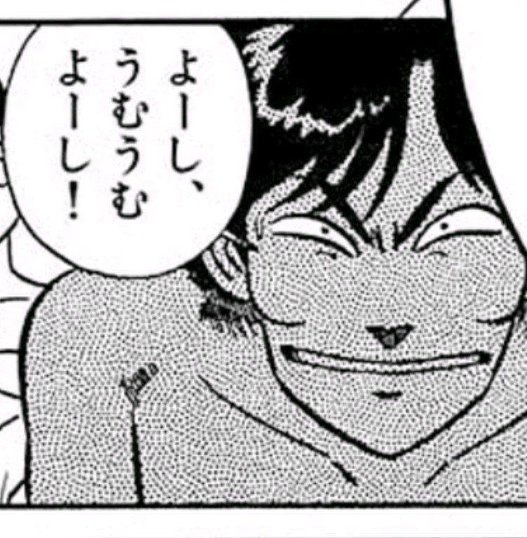 3261 - (株)グランディーズ もどってきた♪www(爆)