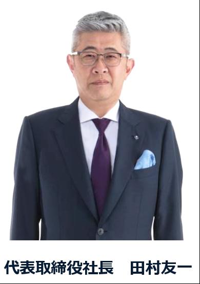 4541 - 日医工(株) 自社株買い 500万株くらいしろ!! 田村!!