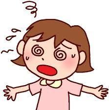 2467 - (株)バルクホールディングス 何か・・・ 材料  仕手  零細4人  赤字  下方修正  イスラエル防衛 ・・・・ キモイwww